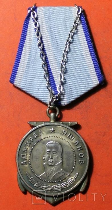 Копия Адмирал Ушаков (1), фото №2