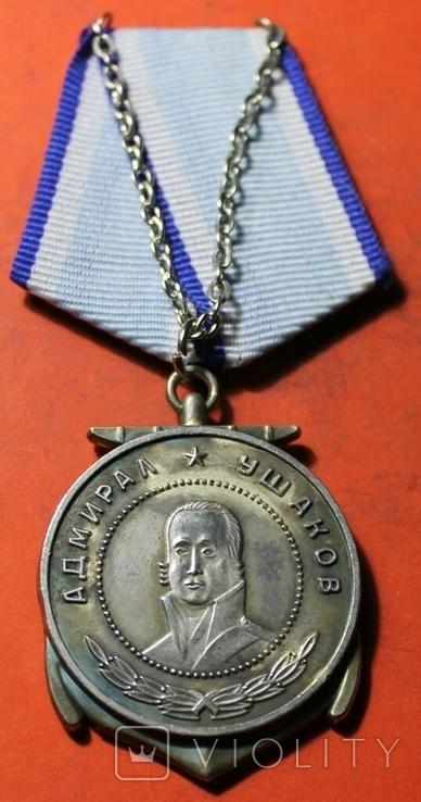 Копия Адмирал Ушаков (1), фото №3