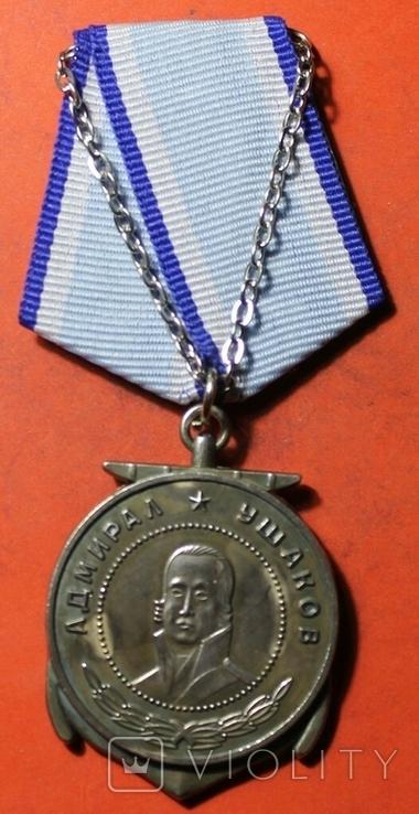 Копия Адмирал Ушаков (2), фото №2