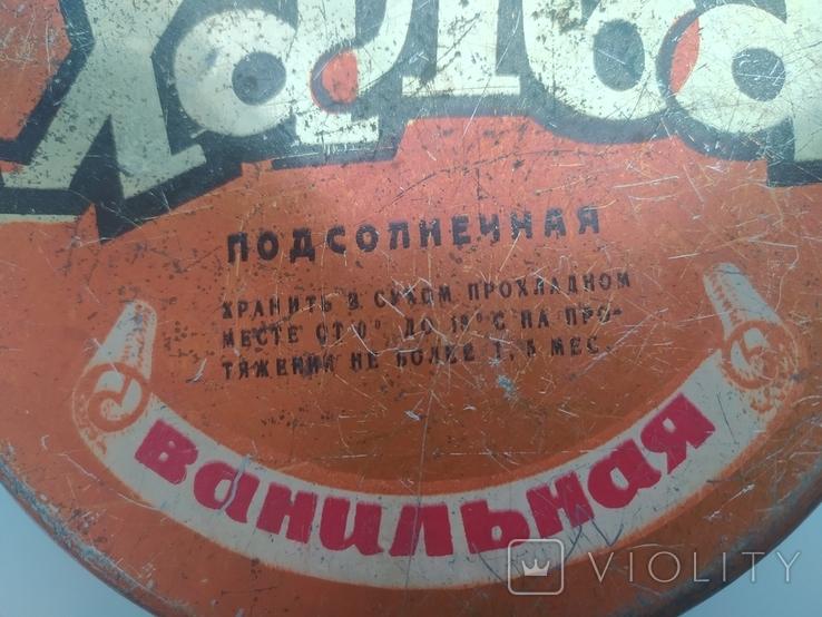 Банка от Халвы. Херсонский консервный комбинат. Ф-12,5 см., фото №3