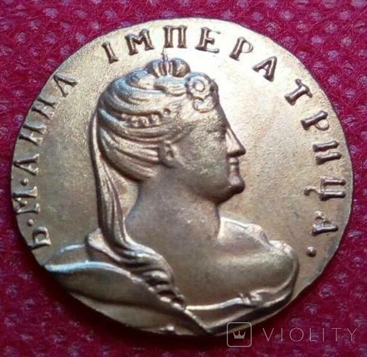 2 рублі  золотом 1758 року . Копія - не магнітна позолота 999, фото №2