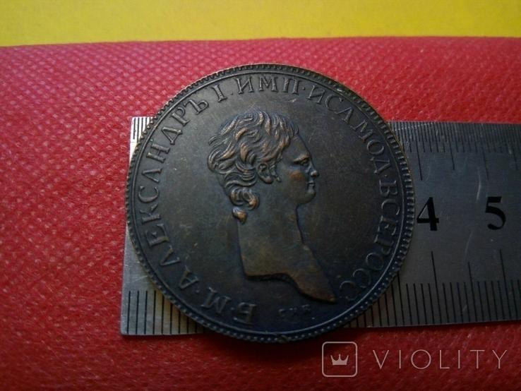 2 копійки 1802 року . Проба.Супер-копія - не магнітна, мідна, фото №3
