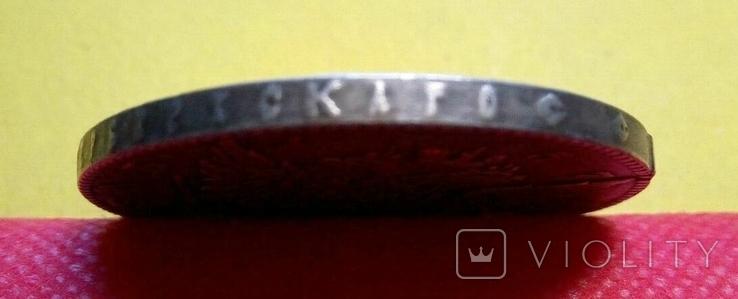 1 рубль 1757 року . Супер - Копія, не магнітна,  посрібнення 999, фото №4