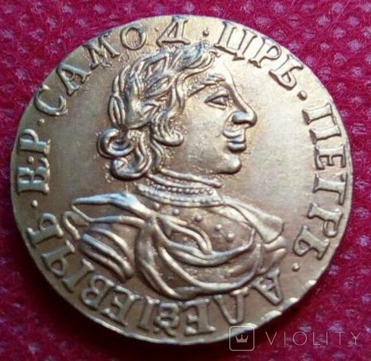 2 рублі золотом 1718 року . Копія - не магнітна позолота 999, фото №2