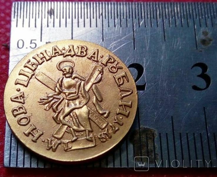 2 рублі золотом 1718 року . Копія - не магнітна позолота 999, фото №3