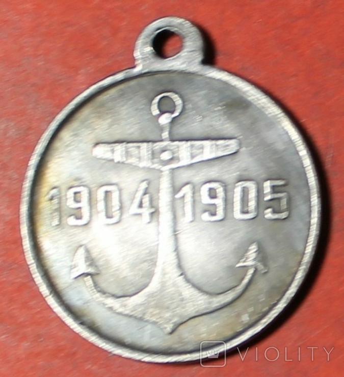 В память плавания вокруг Африки 1904-1905, копия, фото №3