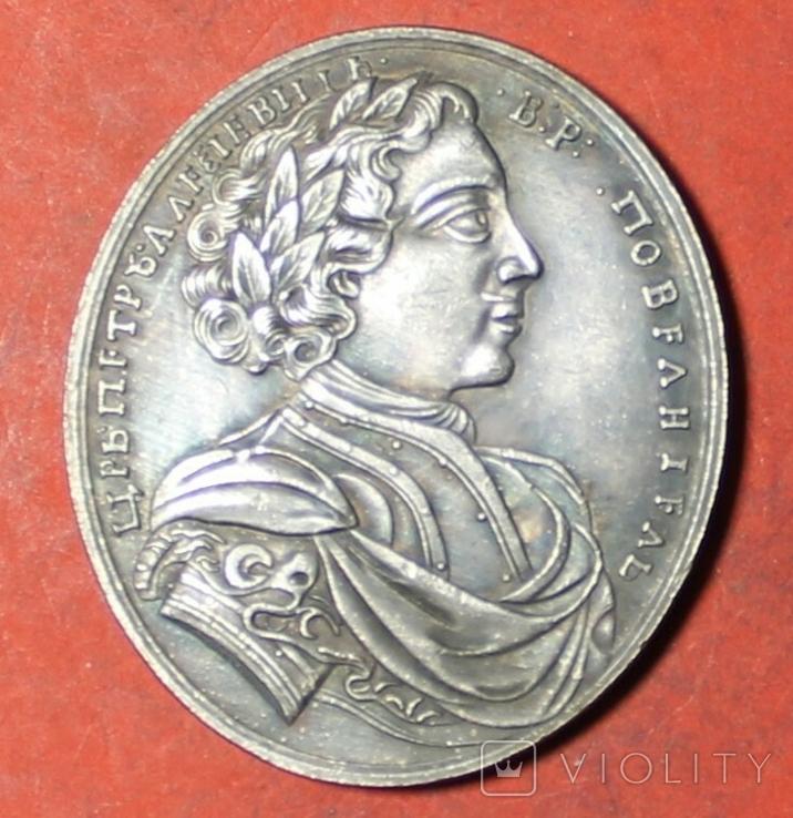 Медаль битва при лесной 1708 года копия награды Петра 1, фото №2