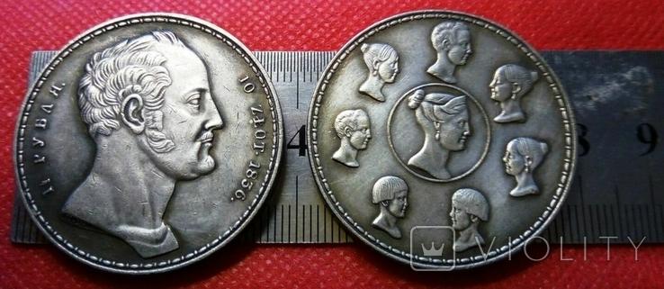 1 1/2  РУБЛЯ 1836 року Росія. Копія. не магнітна- посрібнена- лот 1штука, фото №3