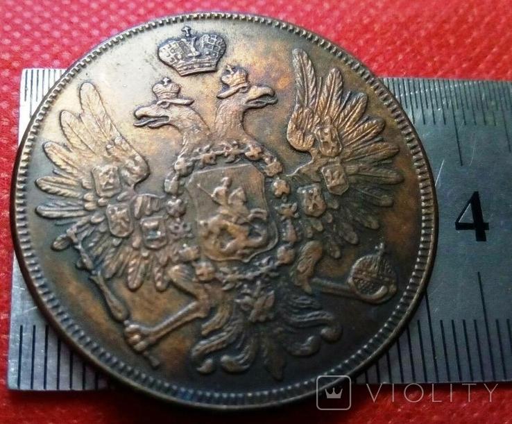 5 копійок 1850 року ЕМ. Росія /точна  КОПІЯ/ не магнітна, мідна- лот 1штука, фото №3