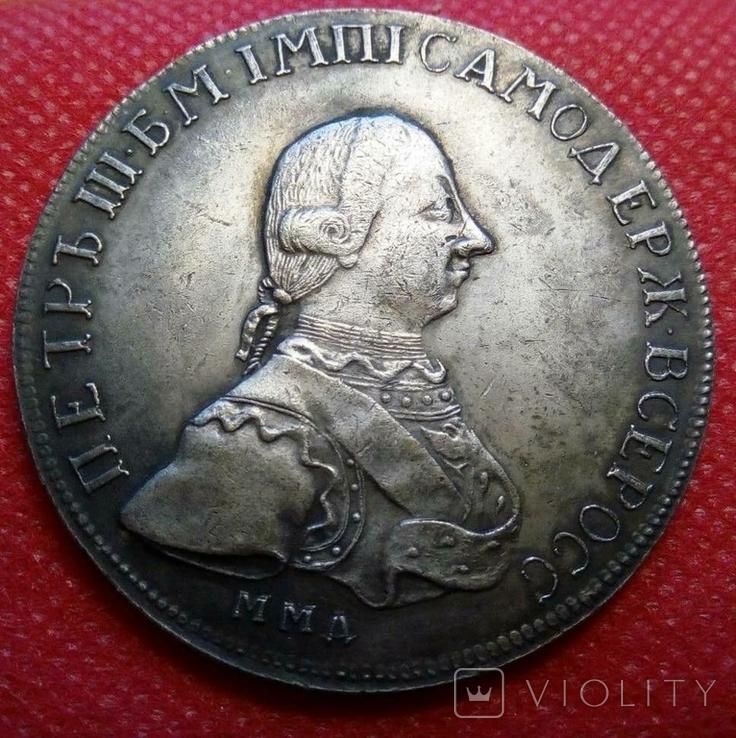 1  РУБЛЬ 1762 року Росія. Копія. не магнітна- посрібнена. лот 1штука, фото №2