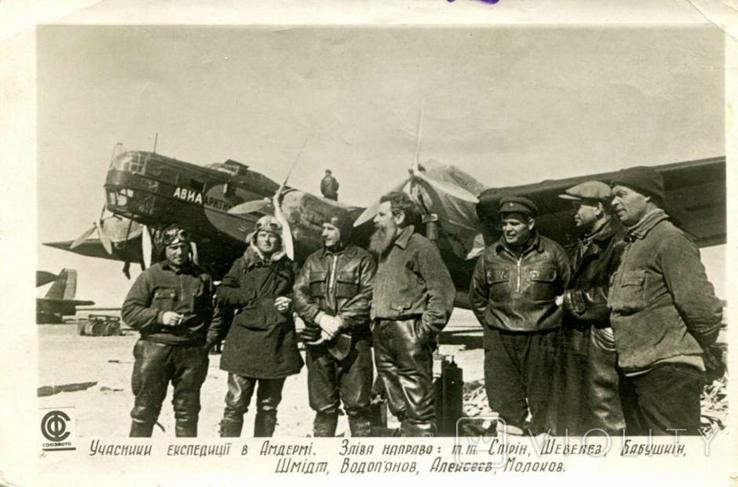 Полярники. Северный полюс-1. Участники экспедиции в Амдерме. Союзфото, 1937-1938.