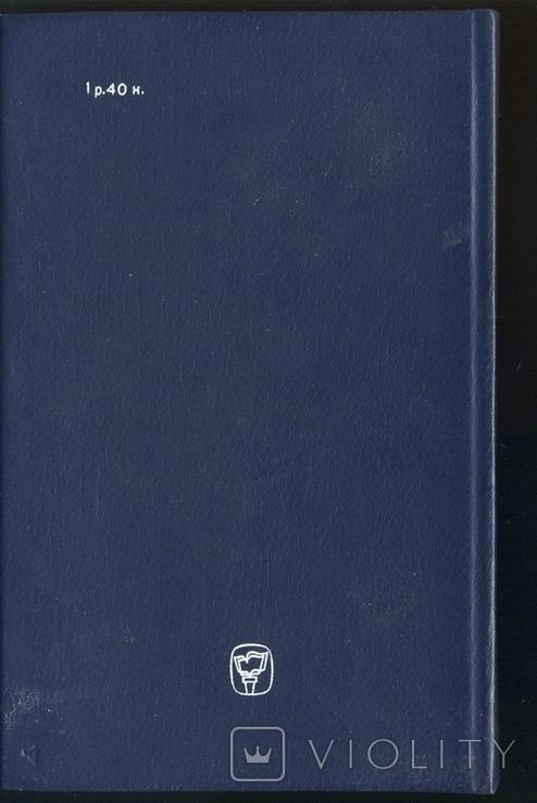 Колчаковская авантюра, фото №4