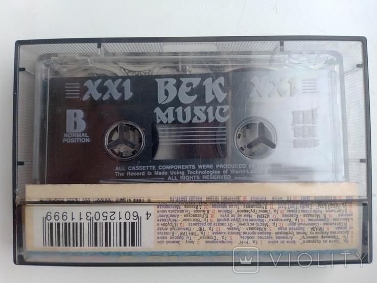 Аудиокассета со сборником Союз 24 1999г., фото №4