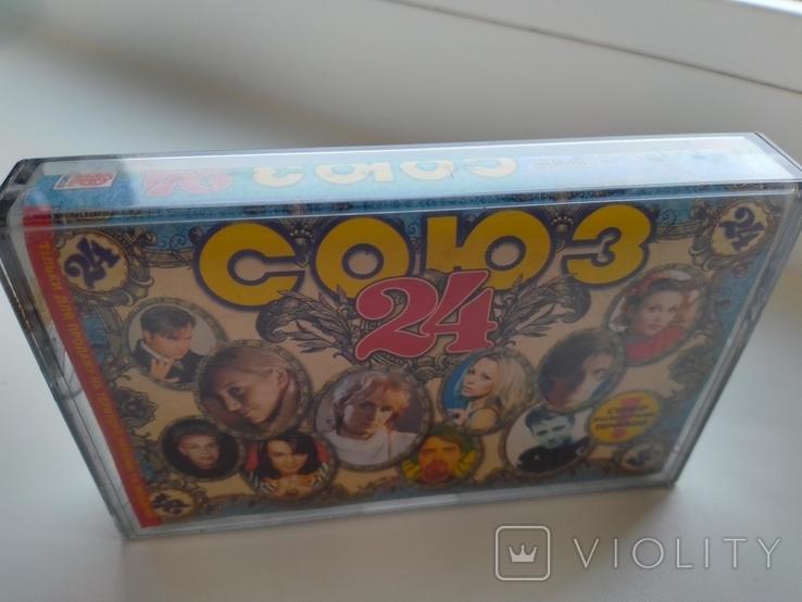 Аудиокассета со сборником Союз 24 1999г., фото №12