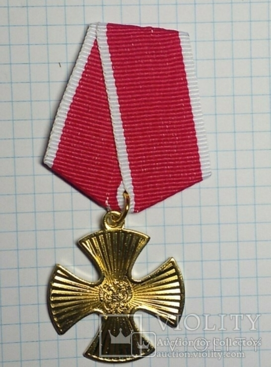 Орден Мужества номерной копия, фото №2