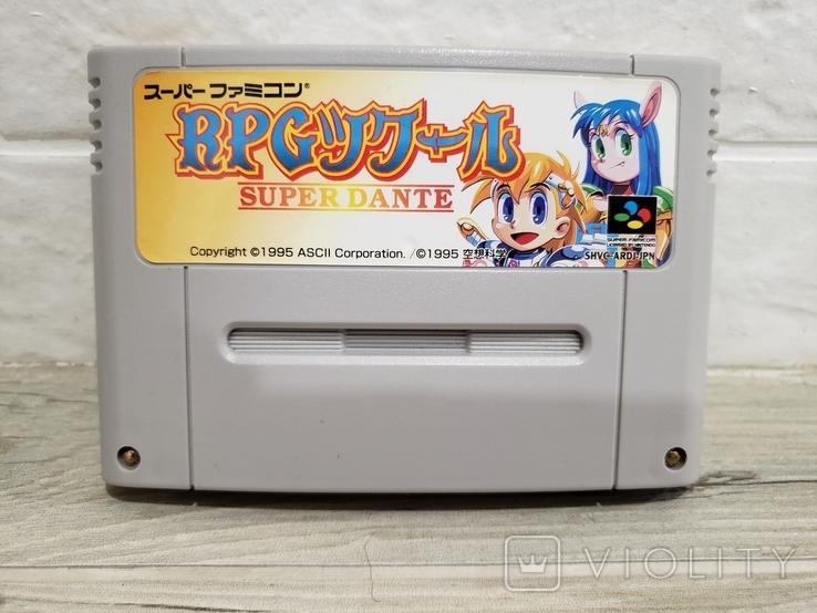 Tsukuru Super Dante Maker (SNES), фото №2