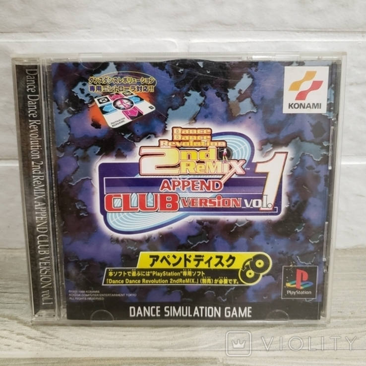 Dance Revolution 2nd ReMix (PS1, NTSC-J), фото №2