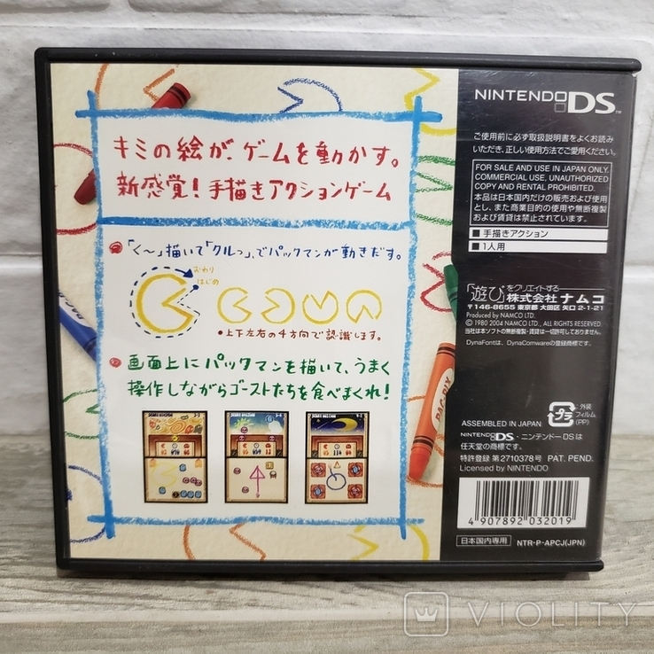 Pac-Pix (Nintendo DS), фото №3