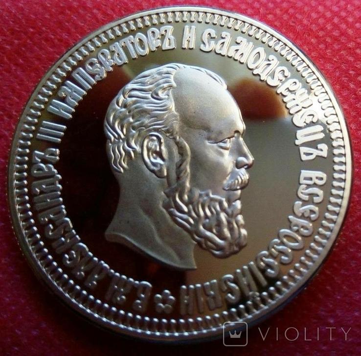 10 рублів золотом 1886 року . Копія.,позолота 999, фото №3