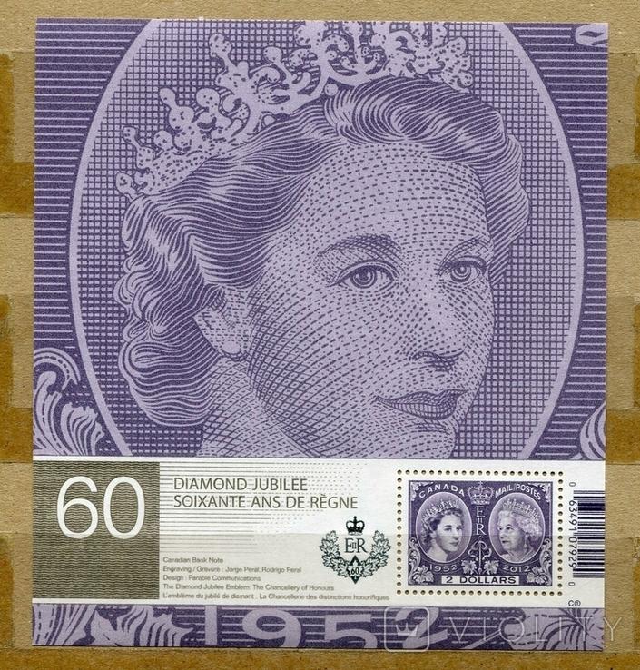 Марка MNH Канада королева Елизавета юбилей политика монархия