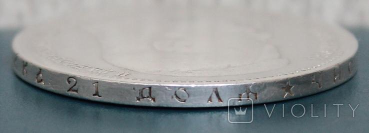 1 рубль 1896(*), фото №6