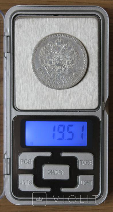 1 рубль 1896(*), фото №7