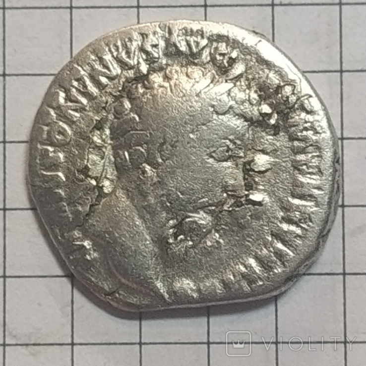 Динарій 161-180рр. Аврелій, фото №2