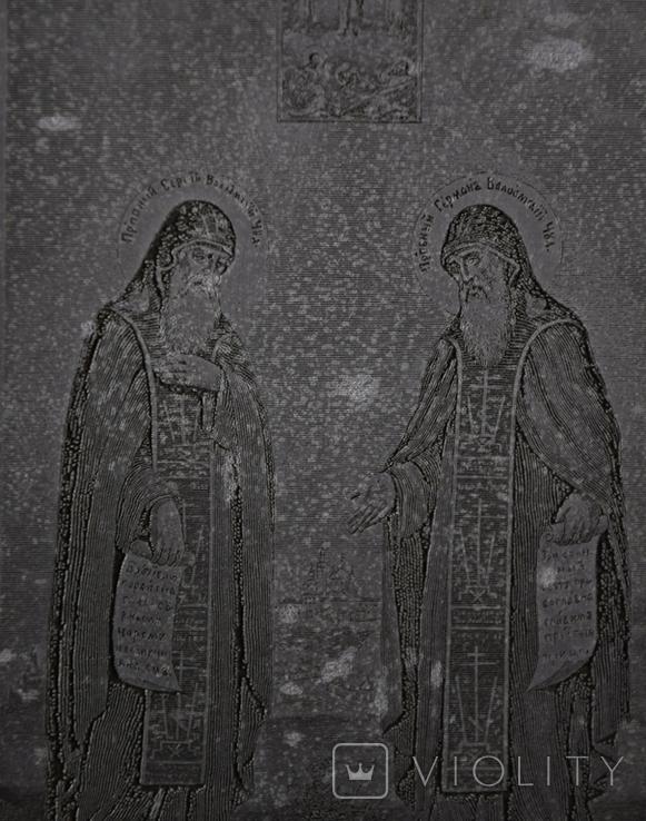 Икона Плакетка Гравюра, фото №7
