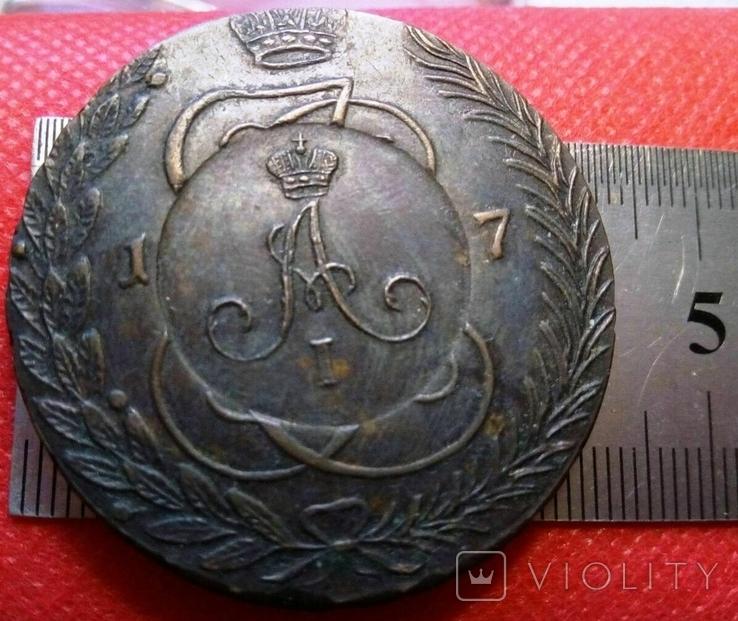 10 копійок 1809 року Росія / Супер- КОПІЯ/ мідь, фото №3