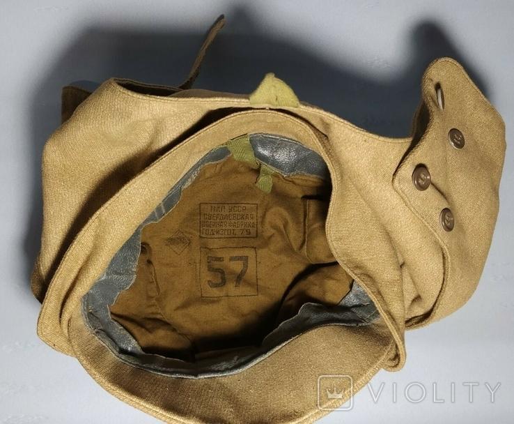 Кепка - шлем матерчатый Сирийка ( Афганка , Чернобылька ) 57 размер., фото №8
