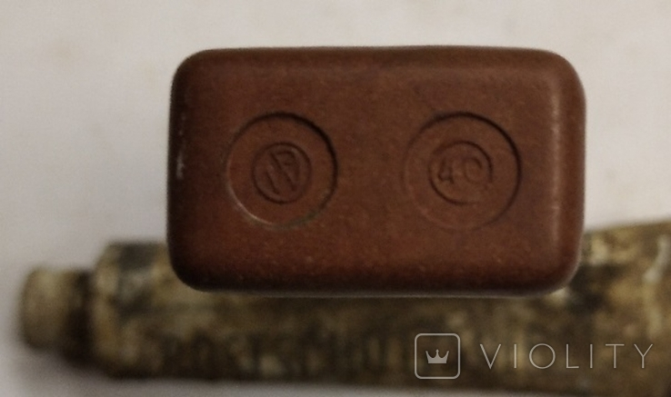 Немецкие тюбики с мазью и средство от вшей, фото №3