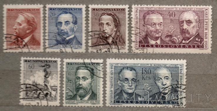 Чехословакия. Юбилеи деятелей культуры. 1962 г., фото №2