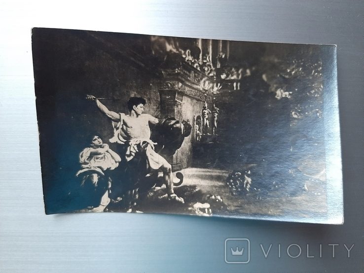 1936г. Сражение с тигром, фото №2