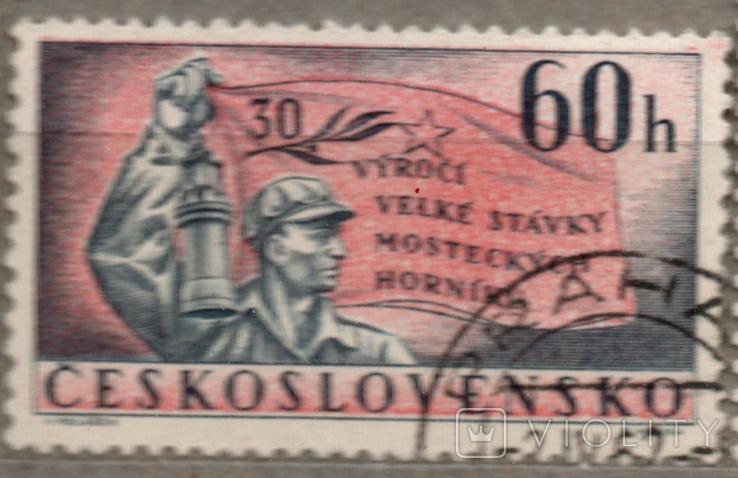 Чехословакия. Забастовка шахтеров. Одиночка. 1962 г., фото №2