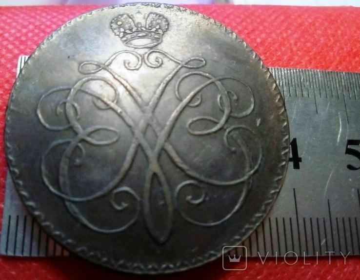 10 копійок 1726 року Росія / Супер- КОПІЯ/ мідь, фото №3