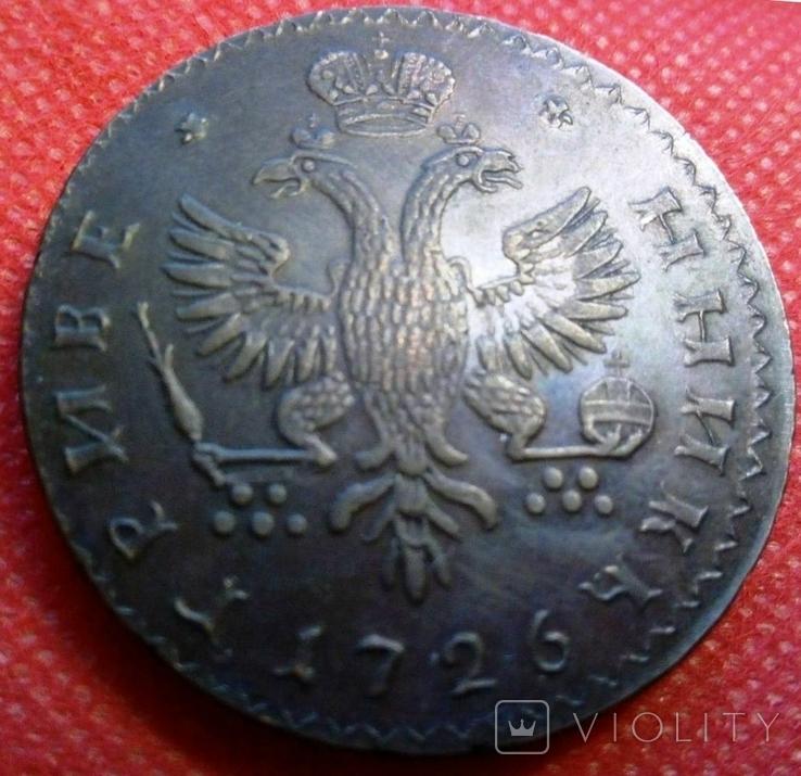 10 копійок 1726 року Росія / Супер- КОПІЯ/ мідь, фото №2