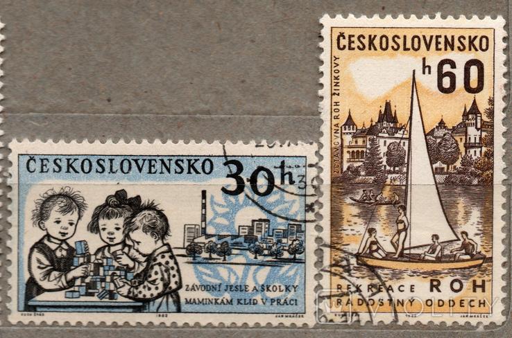 Чехословакия. Социальные учреждения. 1962 г., фото №2