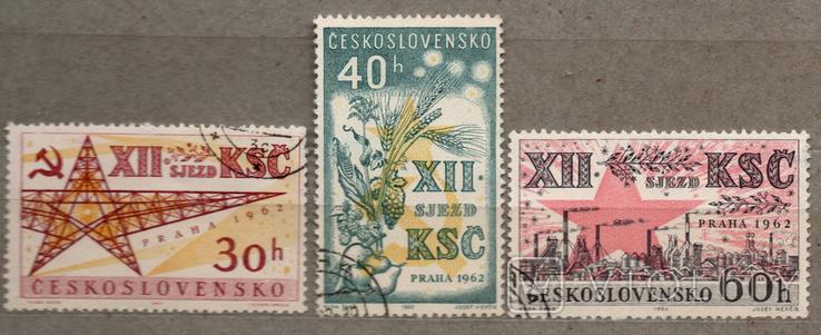 Чехословакия. 12-й съезд компартии. 1962 г., фото №2