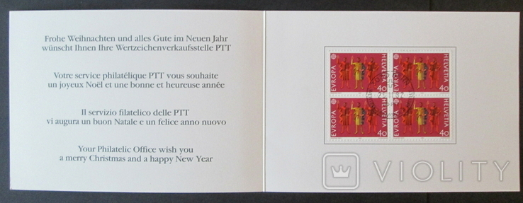Швейцария. Европа 1982 г. 2,12(2)(А), фото №2