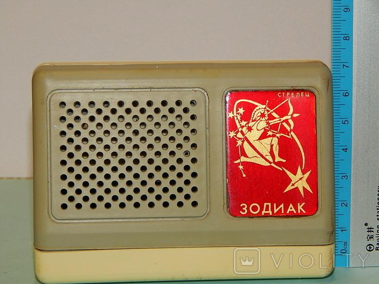 Громкоговоритель зодиак СССР, фото №3