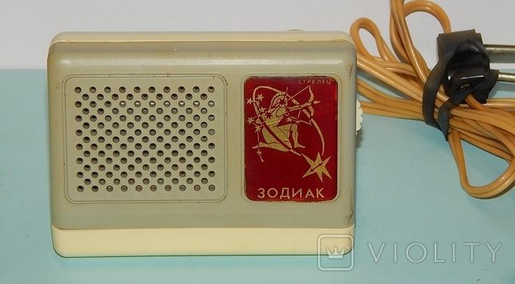 Громкоговоритель зодиак СССР, фото №4