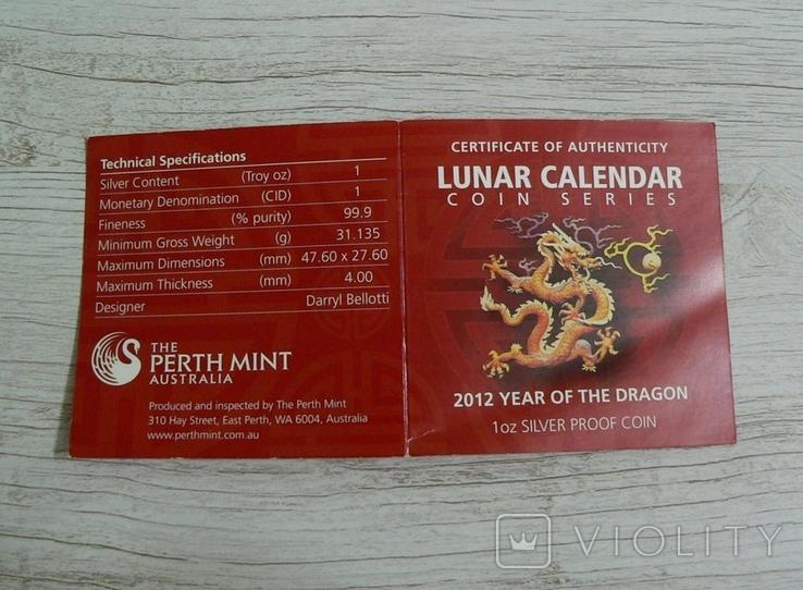 Год Дракона, Желтый Дракон - унция, серебро 999, 1 доллар - 2012 - Полный Комплект, фото №6