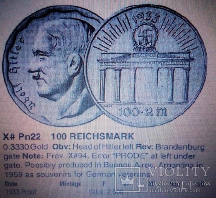 100 рейхмарок 1933 року Німеччина -копія золотої /позолота 999/, фото №4