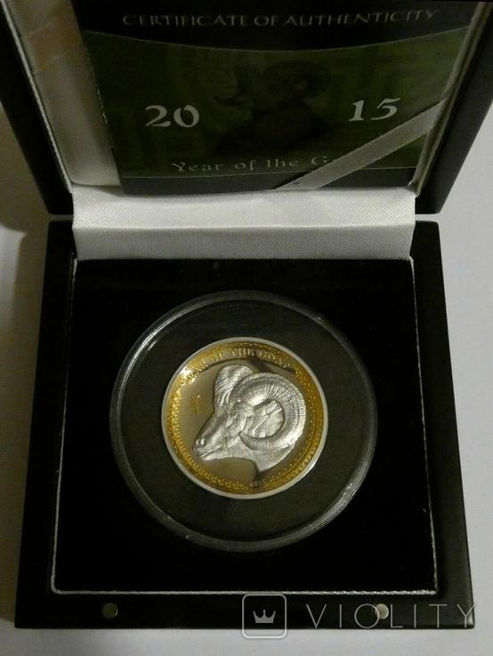 Год Козы, высокий рельеф - серебро 999 с позолотой, унция - Полный Комплект., фото №5