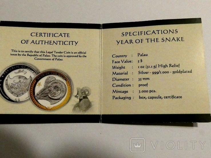 Год Козы, высокий рельеф - серебро 999 с позолотой, унция - Полный Комплект., фото №6