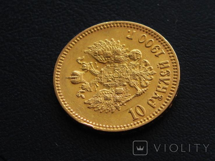 10 рублей 1900 ФЗ Ранний портрет, фото №5