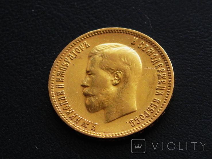 10 рублей 1900 ФЗ Ранний портрет, фото №6