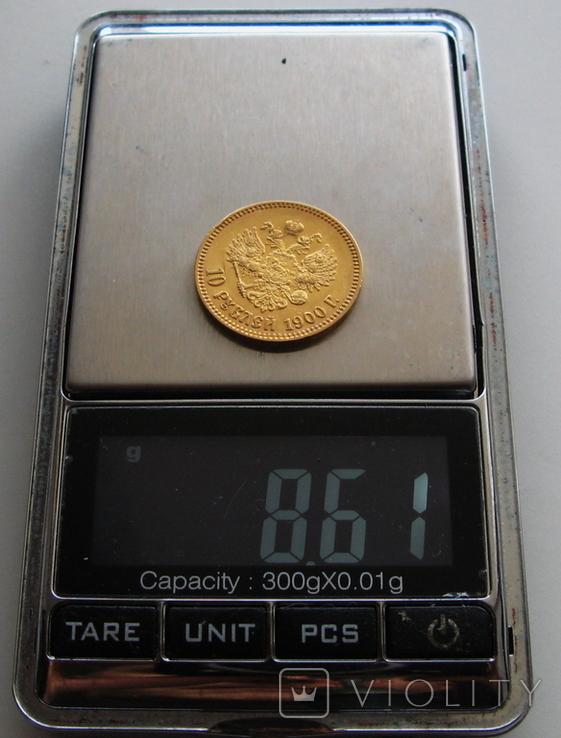 10 рублей 1900 ФЗ Ранний портрет, фото №12