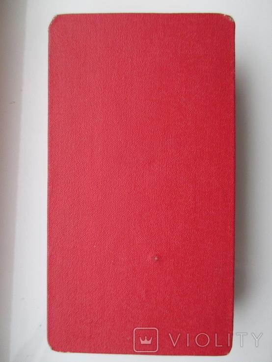 Орден  *Возрождения Польши*, фото №11