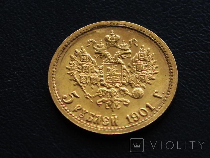 5 рублей 1901